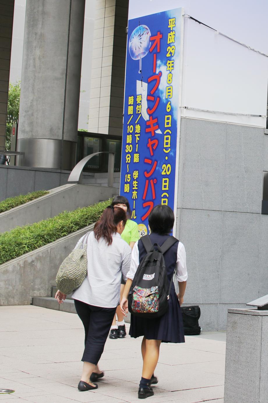 二 松 学舎 大学 livecampus 二松学舎大学附属柏中学校・高等学校(千葉県・柏市)