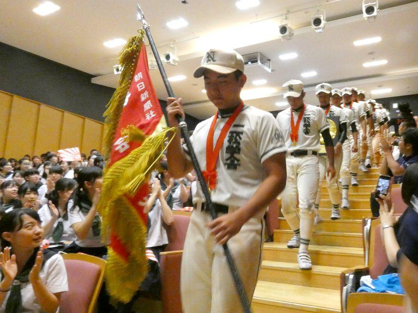 最新情報二松學舍大学附属高校野球部、夏の甲子園に出場が決まりました!!